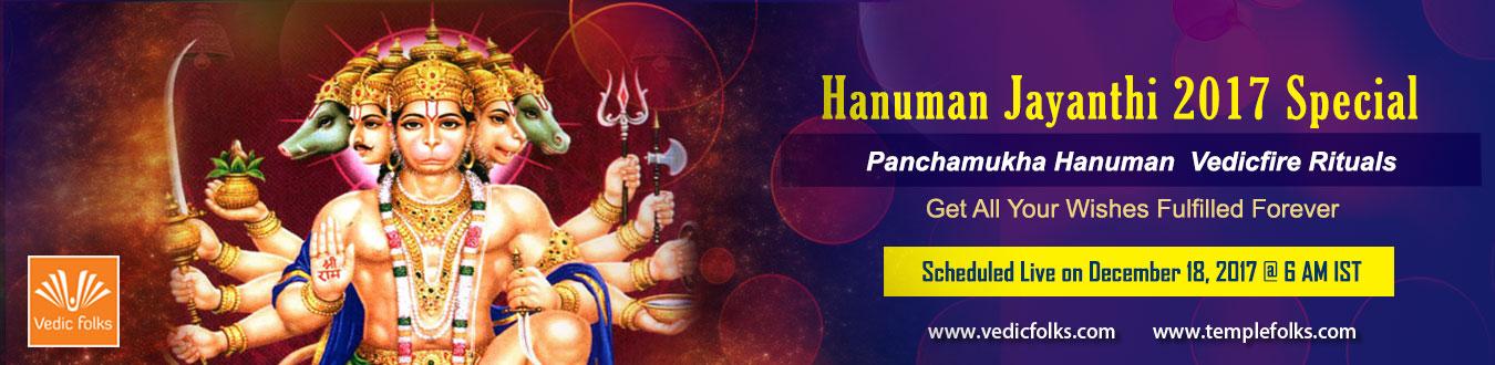 Hanuman Jayanthi 2017