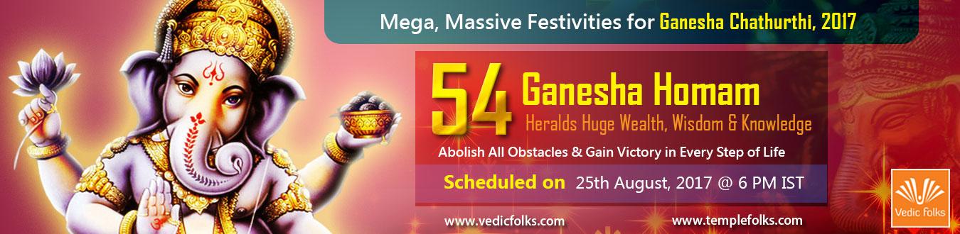 Ganesh Chaturthi 2017 Special rituals