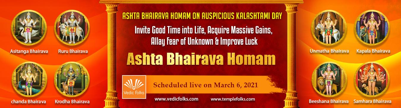 Ashta Bhairava