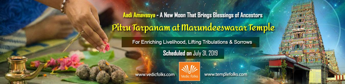 Aadi Amavasya Tarpanam at Marundeeswarar Temple