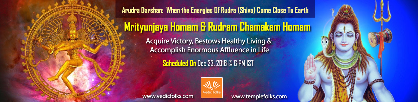 Arudra Darshan 2018 Special Rituals