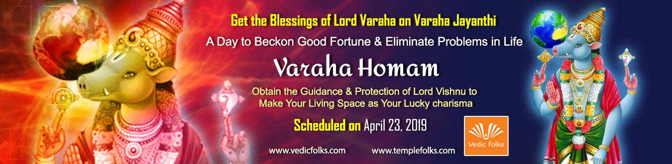 Varaha Jayanthi 2019 Special Varaha Homam