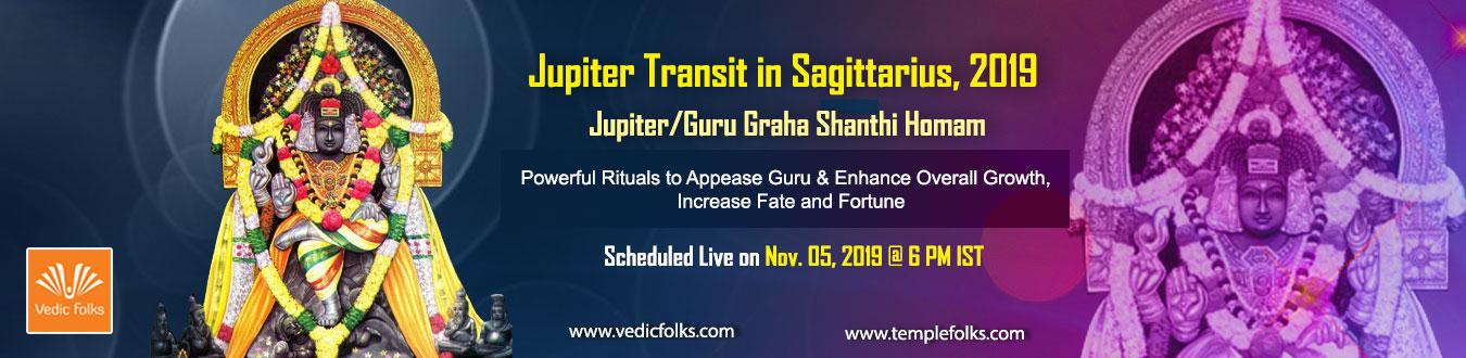 Jupiter Transit 2019 Special Rituals