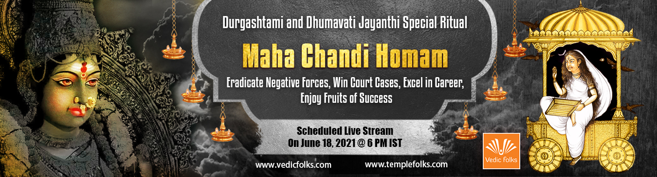 Maha Chandi Homam on Dhumavathi Jayanthi Special 2021