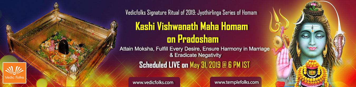 Pradosham Special Rituals
