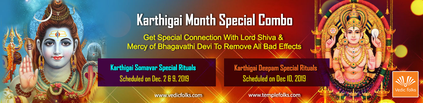 Karthigai Month Special Combo