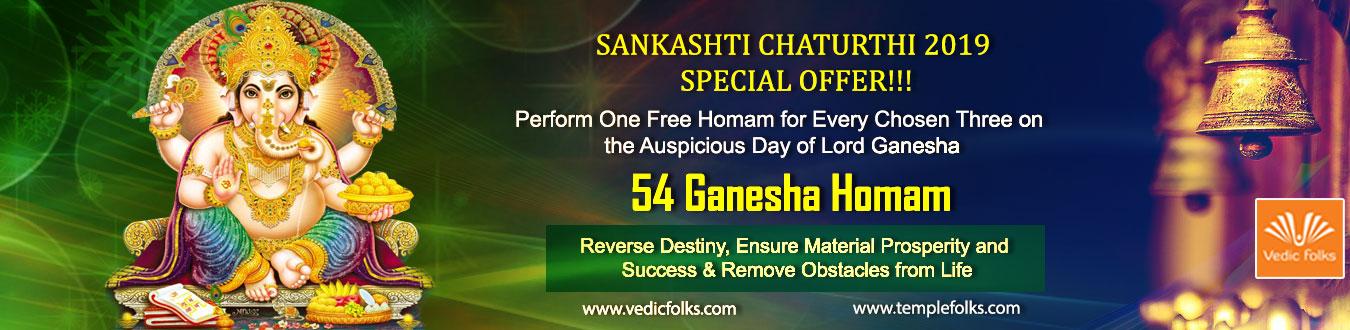 Sankashti Chaturthi Special Rituals