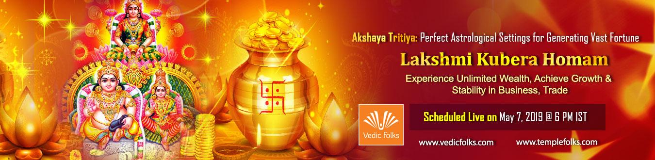 Akshaya Tritiya Special Rituals