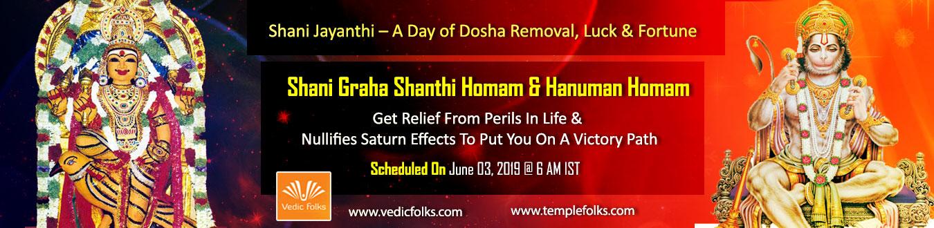 Shani Jayanthi 2019 Special Rituals