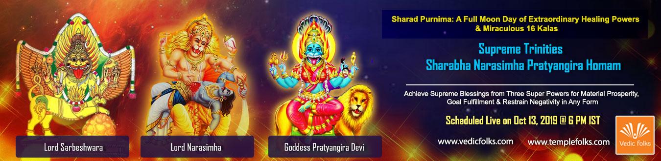 Sharad Poornima Special Ritual