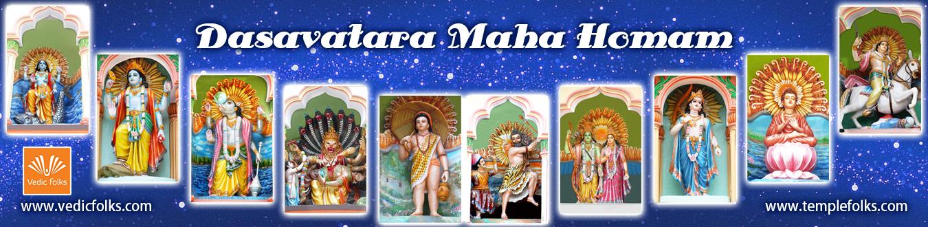 Dasavatara  Maha Homam