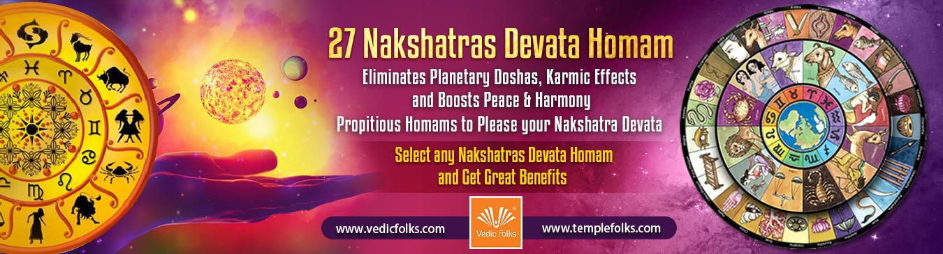 27 Nakshatras Devata Homam