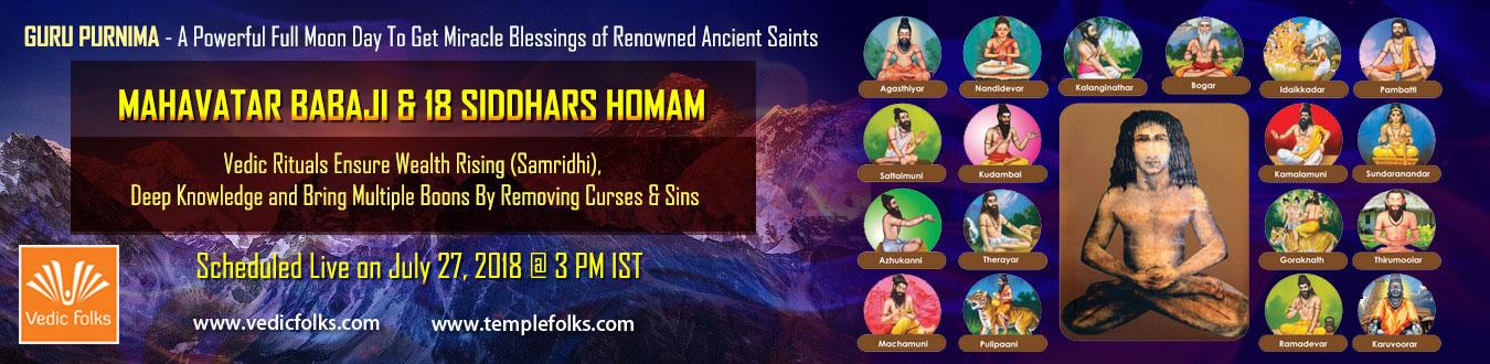Guru Purnima Rituals