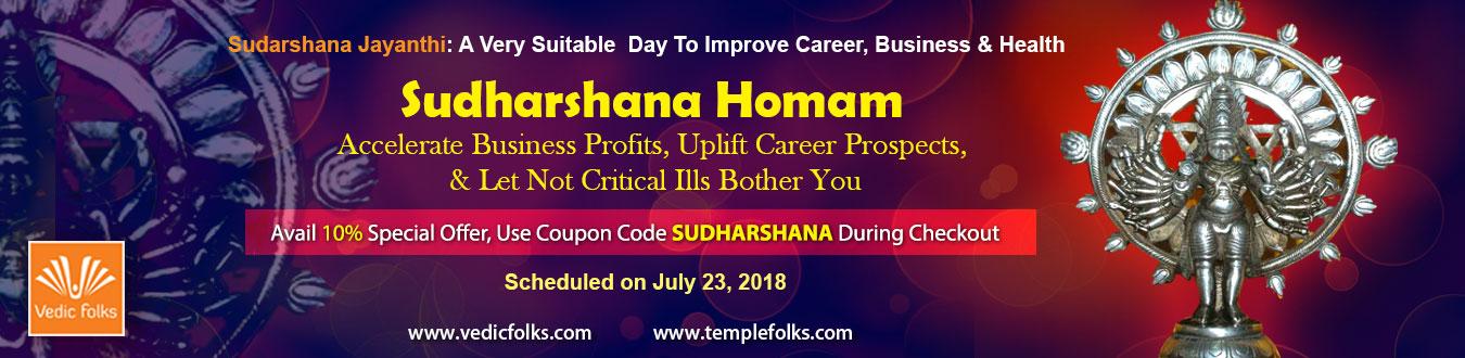 Sudharshana Jayanthi 2018 Special Ritual