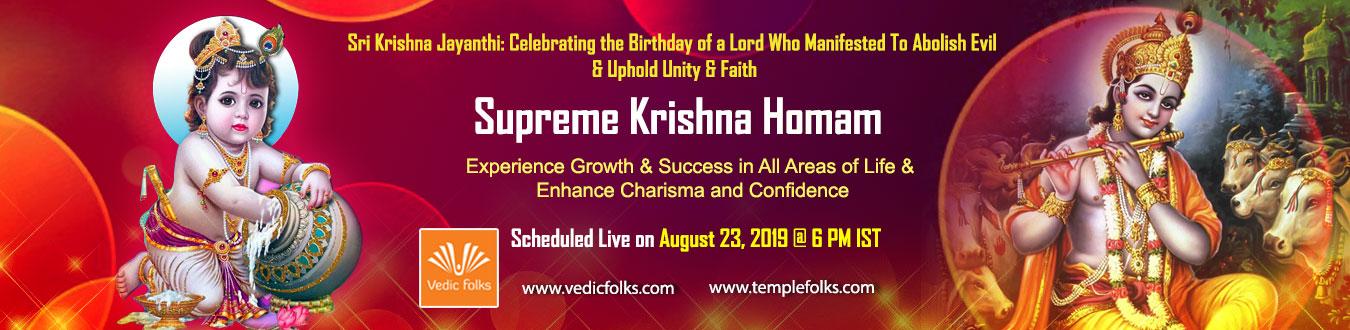 Krishna Jayanthi 2019