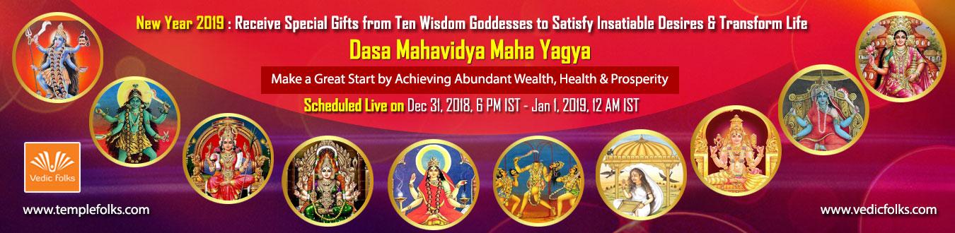 New Year Special Dasa Mahavidya Maha Yagya