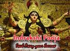 Indrakshi Pooja   Swab Away your Sorrow