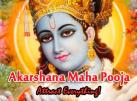 Akarshana Maha Pooja   Attract Everything!