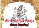 Shri Vidhya Pooja   Attract Everything!