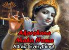 Akarshana Maha Homam