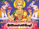 Mahalakshmi Pooja   Get Showered with Money!
