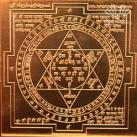 Mrityunjaya Yantra— Stop Death, the Unstoppable