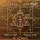 Rahu Ketu Yantra— Make your Success Unstoppable!