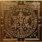 Vasudeva Yantra— Be at God's Escort