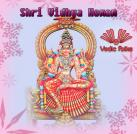 Shri Vidhya Homa   Attract Everything!