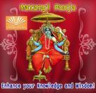 Matangi Pooja   Enhance your Knowledge and Wisdom!