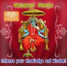 Matangi Pooja   Enhance your Knowledge and Wisdom!