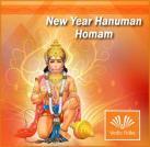 New Year Hanuman Jayanthi Homam