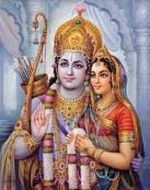 Sri Ramaraksha Stotram