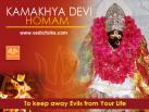 Kamakhya Devi Homam