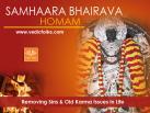 Samhaara Bhairava Homam