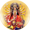 Durga Homam – Get A Trouble Free Life