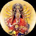 Durga Homam – Get A Trouble Free Life