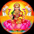 Gaja Lakshmi Homam