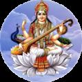 Vidya Lakshmi Homam