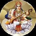 Shri Vidhya Homa   Attract Everything!