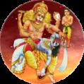 Narasimha Homam