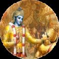 Geetha Homam (Bhagavat Gita Homam)
