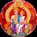 Gandharva Raja Homam