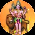 Bheeshana Bhairava Homam
