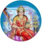 vaibhava lakshmi Homam