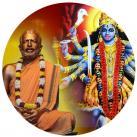 Ramakrishna Jayanthi