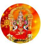 Kanchi Kamakshi Devi Homam