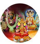 Vishalakshi Homam