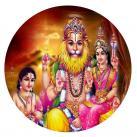 Narasimha Dwadashi