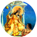 Bagalamukhi Homa—Negate the Negative of your Life